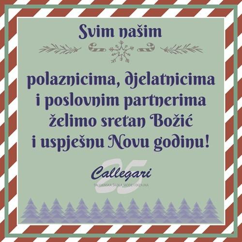 Sretan Božić i Nova 2019 godina!